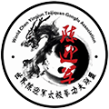 World Chen Yingjun Taijiquan Gongfu Association